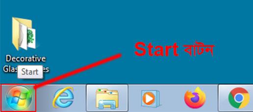 Start Excel 2016 from Desktop in Windows 7