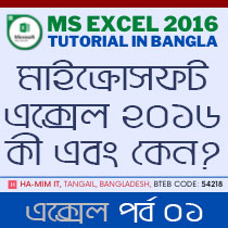 What-&-Why-Excel-2016