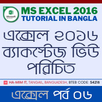 Excel-2016-Backstage-View