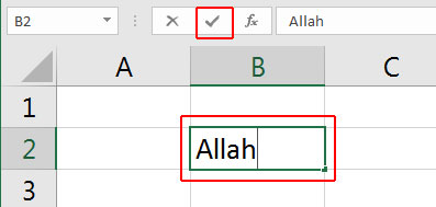 How-to-entering-data-in-excel-2016-worksheet 2